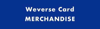 210910_Weversecard-merch_FC_banner