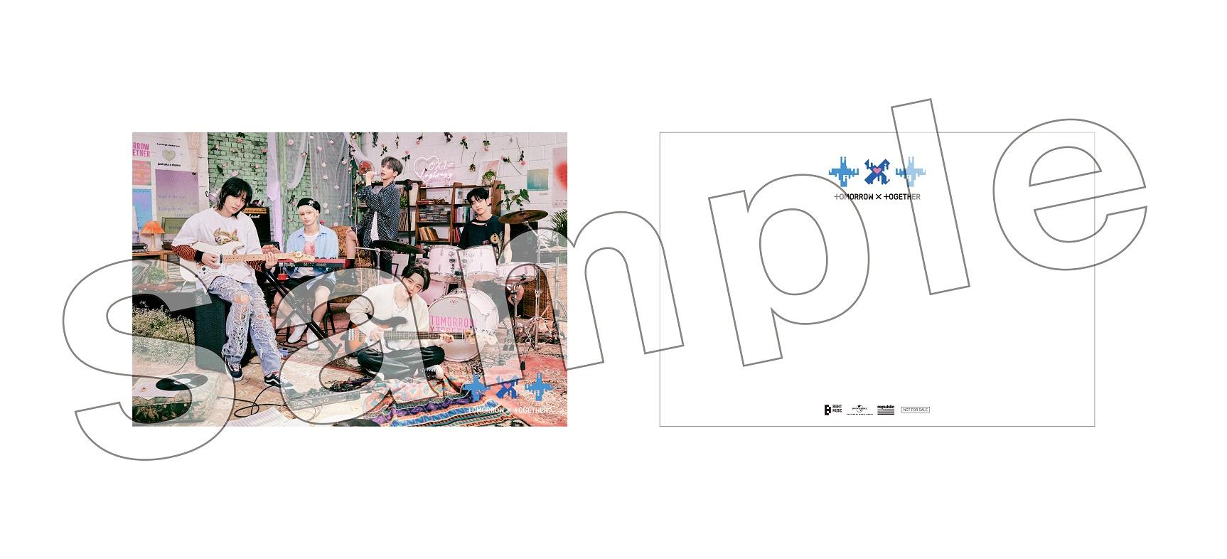 8TXT_ippanpostcard