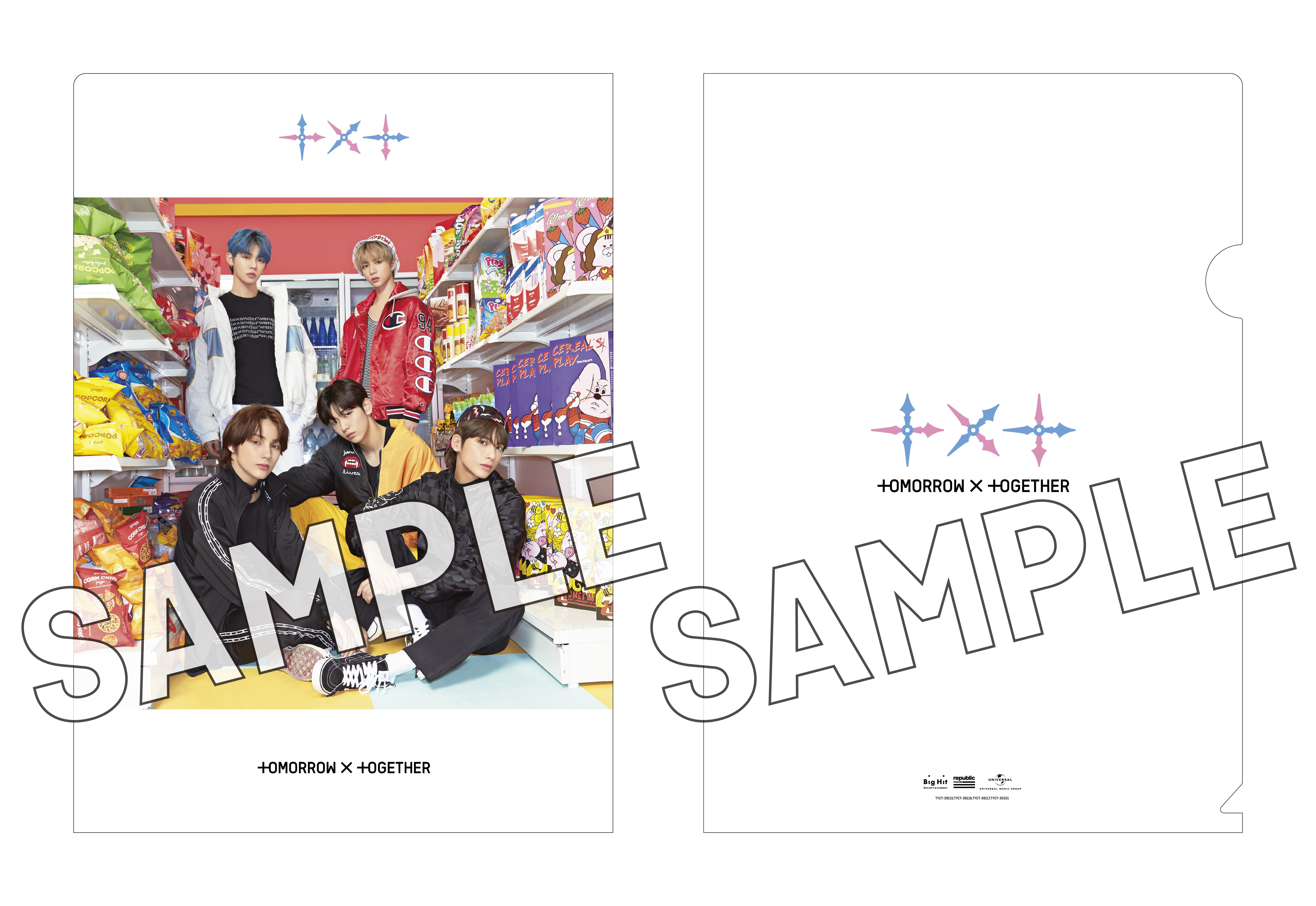 TXT_A4clearfile_OtherStore