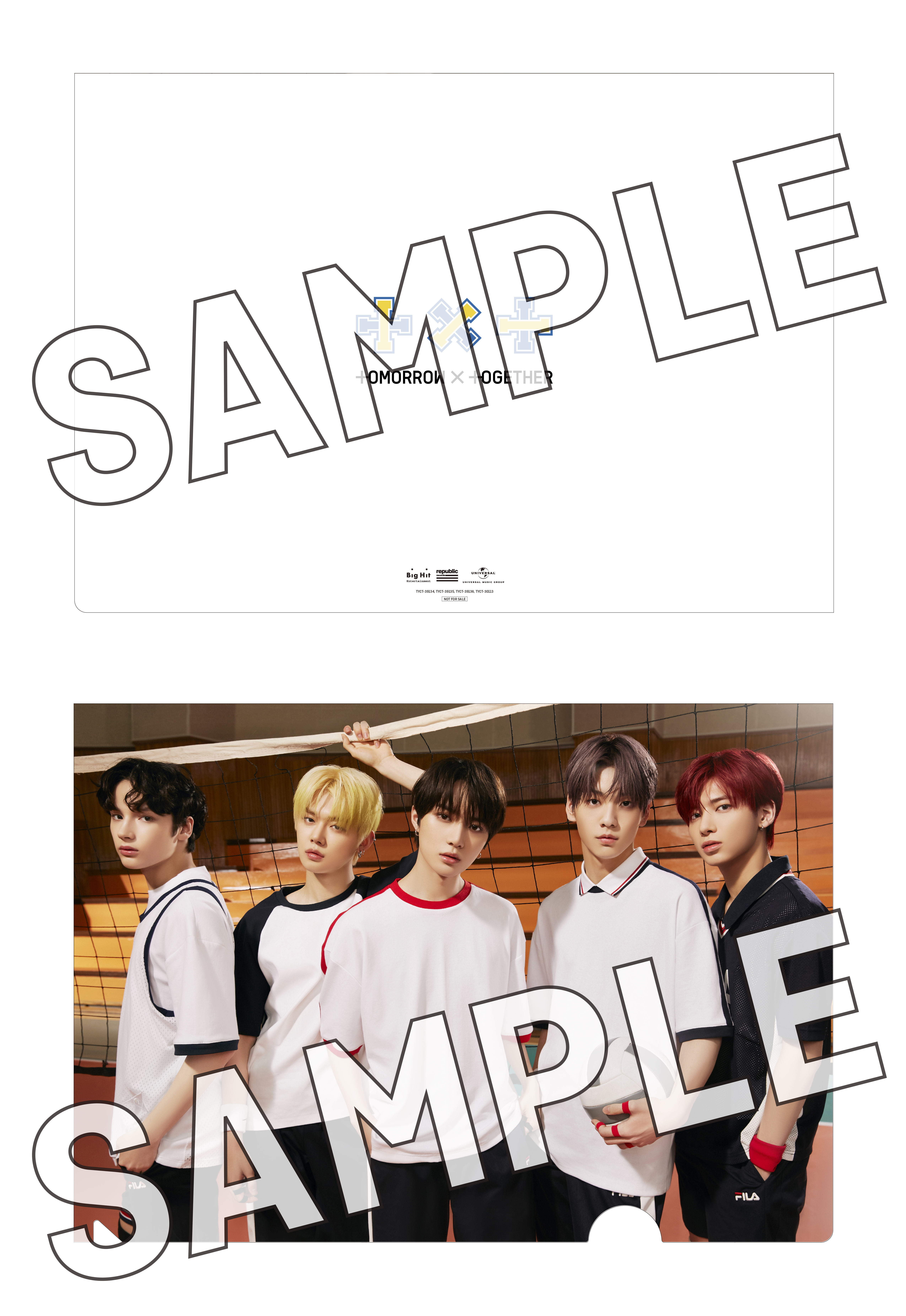 TXT_A4clearfile_TowerRecord_0720