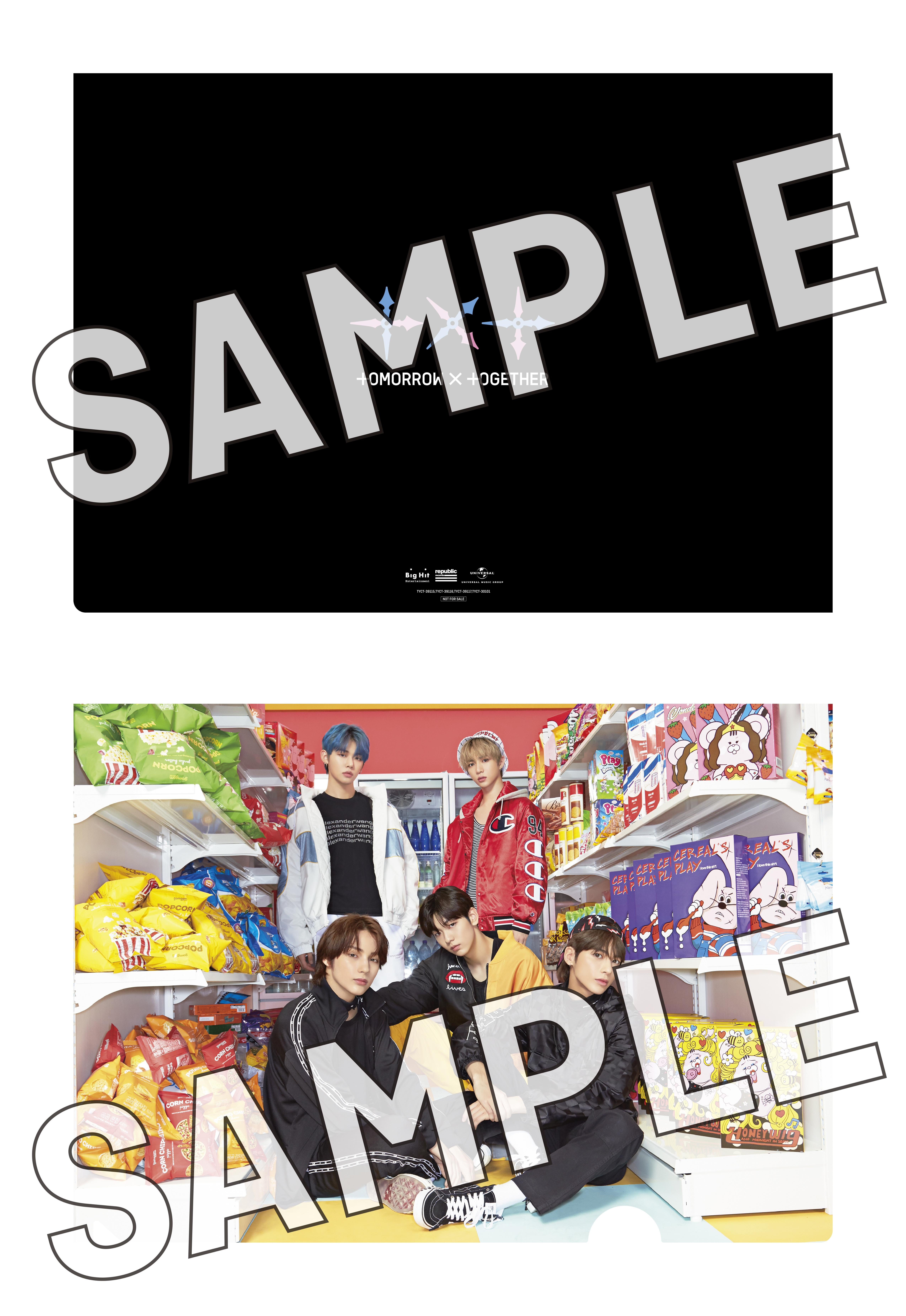 TXT_A4clearfile_TowerRecords